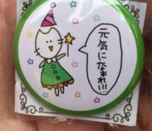 『。・゚・(ノД`)・゚・。アンジュルムファン有志、相川茉穂の回復、復帰を祈って缶バッチを作成して配る。・゚・(ノД`)・゚・。』の画像