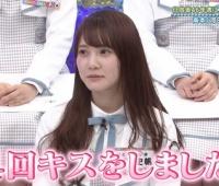 【日向坂46】かとし、河田と4回キスをする…!