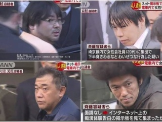 【画像】集団痴漢で逮捕された四人、強者感がすごいwwwwwwwwww