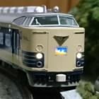 『KATO 583系』の画像