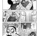 手塚治虫でこれだけは読んどけって漫画