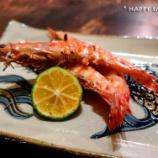 『沖縄2018株主優待の旅:ハイアットリージェンシー瀬良垣アイランド(シラカチでディナー)』の画像