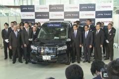トヨタの新型タクシー「ジャパンタクシー」ご覧ください