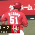 【朗報】小園さん、昨日の4安打に続き今日もマルチで打率.270へ