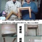 Cafe de arte Tabei 田部井辰雄のブログ