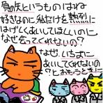 【30歳以上限定】お悩みブログ小林ジゼルの恋愛スピリチュアル