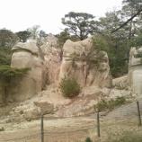 『いつか行きたい日本の名所 浄土松公園・きのこ岩』の画像