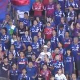 『[天皇杯]ヴァンフォーレ甲府  J1首位FC東京に1-0で勝利!! FW森晃太が豪快シュートが決勝点!!』の画像