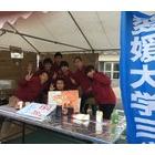 『11/11、12の愛媛大学の学祭について』の画像