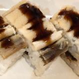 『隠れ家的寿司居酒屋で大好きな穴子の押し寿司~【魚々市】@大阪・池田』の画像
