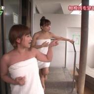 元モー娘。メンバー達のセクシー入浴シーンきたぁああ!![画像あり] アイドルファンマスター