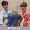 【NGT48】荻野由佳、村雲颯香になる・・・