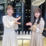 『【乃木坂46】卒業生と現役メンバー、奇跡の2ショット!!!美しい光景だな〜・・・』の画像