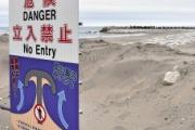 【茨城】「絶対に泳がないで」T字形の人工岬で水難続発 昨日3人が死亡 五輪選手でも流れに逆らって泳げない離岸流が発生