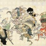 『平安時代の妖怪行進『百鬼夜行』』の画像