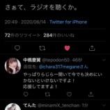 『【乃木坂46】オリラジ藤森慎吾、動く・・・!!!!!!』の画像
