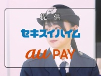 【日向坂46】次週「突破ファイル』女優 影山優佳が大活躍の予感!!!!!
