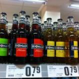 『ドイツが誇る、正しく造られた清涼飲料BIONADE』の画像