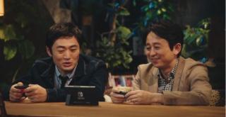 有吉さんと劇団ひとりさんが出演する『ドンキーコング トロピカルフリーズ』のTVCMが公開!