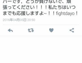 【画像】新田恵海さんへ世界各国のアニメファンから激励のメッセージが届けられる 一方日本は死ぬまで叩き続けた