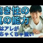 TOMくんのblog(日記)