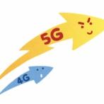 ワイ「5Gって何が凄いんだろ?」通信社「2時間の映画を3秒でDLできます」
