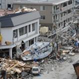 『東日本大震災がいかにヤバイ地震だったか確信できるデータ』の画像
