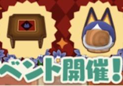 【ポケ森・画像あり】 猫家具をコンプしたのでカフェ風にしてみたwwwwww