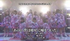 【乃木坂46】スタジオライブに相楽と琴子キタ━━━━(゚∀゚)━━━━!!