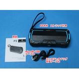 『SoundPAETS P3 Bluetoothワイヤレススーカー のレビュー。【PR】のステマじゃない辛口で。』の画像