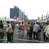 『農業祭』の画像