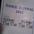 『DANCE  FESTIVAL 2015』