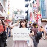 『[=LOVE] 7月30日 FM FUJI「=LOVE 山本杏奈の真夜中Labo」実況などまとめ【イコラブ】』の画像