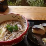 『新宿伊勢丹にお越しの際は、地下1階にもお立ち寄りを。朽木旭屋さんの鯖寿司、おすすめです!!』の画像
