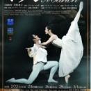 マノン(2020)/新国立劇場バレエ団