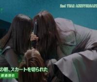 【欅坂46】46SHOWのアニラ映像は初出し結構あるな!?円盤…