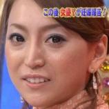 『加藤茶「綾菜との子供欲しい」私の何がいけないの動画!綾菜の家族もDQNで草wwwwwww』の画像