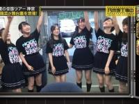 【悲報】乃木坂46の桜井キャプテンがメンバーの名前を覚えてなかった...