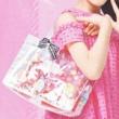 【速報】ぷっちぐみ 2020年 10月号 《特別付録》 すみっコぐらし キラキラ☆シャカシャカ バッグ