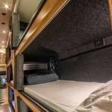『目的地に到着後も寝ていてOK!?夜行バス「Sleep Bus」が便利そうなんだけど!』の画像