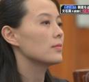 金正恩の妹、キムヨジョン(31)美人すぎるww