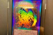【遊戯王】新しいホログラムカードが神々しすぎるwwwwwwwwwwwwww