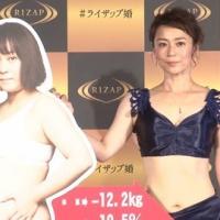 佐藤仁美、「ライザップ」で12キロ減のスリムボディーに変身
