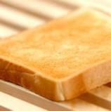 『トーストにつけて美味しいもの教えて!』の画像