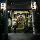 『東京・新橋「新ばし しみづ」その1』の画像