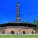 『いつか #行きたい #日本 の #名所 #旧下野煉化製造会社煉瓦窯』の画像