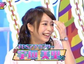 【画像】TBS宇垣美里アナ(24)のツインテールが可愛すぎ!