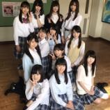 『【乃木坂46】3期生『モバメ』開始のタイミング!!!』の画像