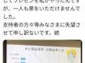 【悲報】中学生に選挙させた結果wwwww