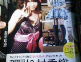 キャバ嬢写真流出 AKB松村香織が反論 「キャバ嬢の何が悪い?職業で差別するな」←反論できる?